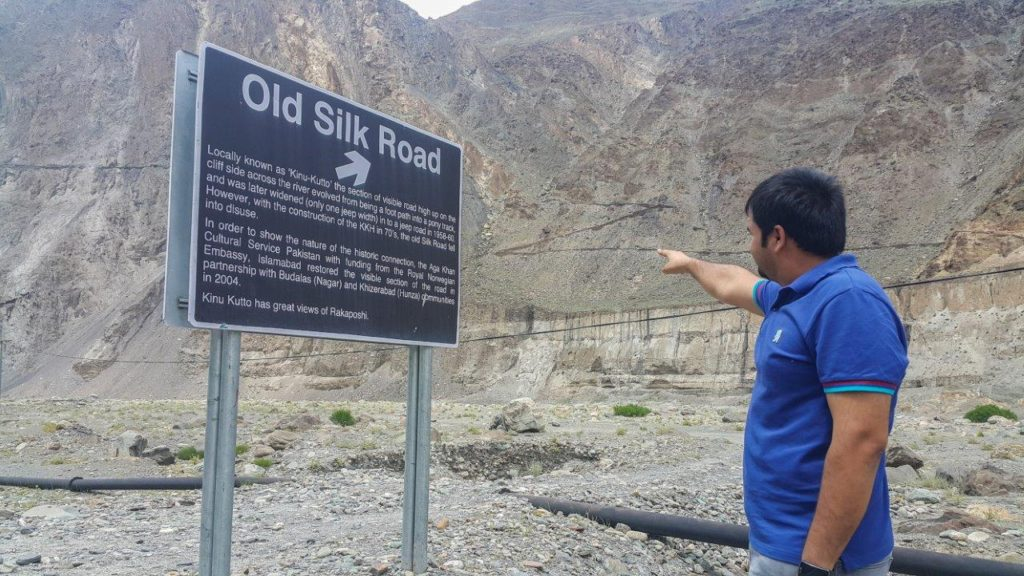 Old Silk Route